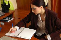 Издание приказа о понижении работника в должности