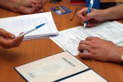 Заключение трудового договора с внештатным сотрудником