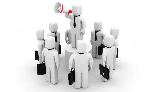 Собрание персонала