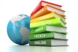 Знание персоналом гостиницы иностранных языков для выполнения служебных обязанностей
