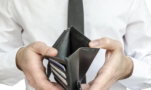 Проблема снижения заработной платы