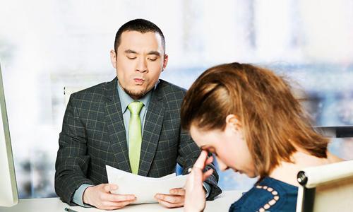 Дисциплинарная ответственность работников предприятия