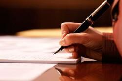 Составление заявления в прокуратуру
