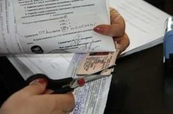 Отстранение водителя из-за отобранных прав