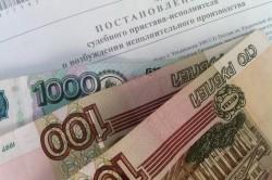 Штраф за несоблюдение ТК РФ предприятиям
