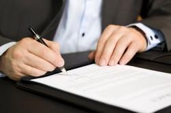 Заполнение договора на займ