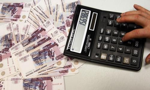 Формирование положения об оплате труда