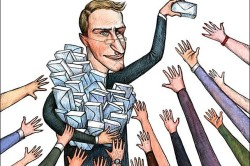Оплата премий без учета в конвертах