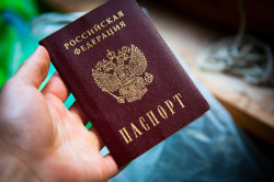 Паспорт для оформления на работу