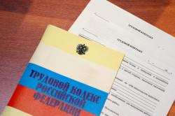 Порядок увольнения согласно Трудовому кодексу РФ