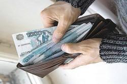 Установление заработной платы