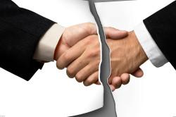 Окончание срока трудового контракта без возможности его продления