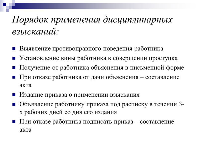 Город Воронеж: климат, экология, районы, экономика, криминал