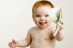Помощь при рождении ребенка
