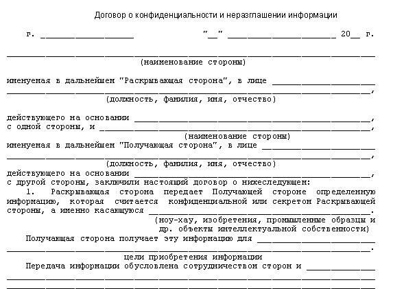 образец контракта на экспорт в казахстан