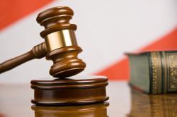 Обращение в суд при разглашении конфиденциальной информации