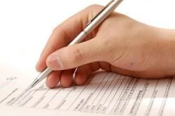 Письменное уведомление работников об увольнении