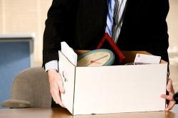Увольнение как наказание работника