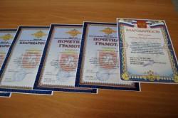 Почетные грамоты для поощрения работников